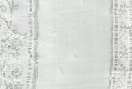 a kresz 1000 01 biały model austriacki 192x130 Rolety rzymskie   decor #3